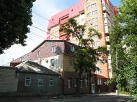 Ставрополь, улица Орджоникидзе, дом 75. офисное здание