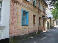 Ставрополь, улица Орджоникидзе, дом 76. многоквартирный дом