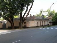 Ставрополь, улица Орджоникидзе, дом 96. общественная организация Всероссийское общество глухих