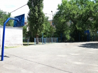 Ставрополь, улица Орджоникидзе. спортивная площадка
