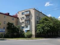 Ставрополь, улица Орджоникидзе, дом 2А. многоквартирный дом