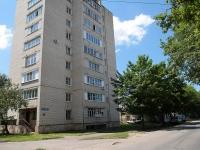 Ставрополь, улица Орджоникидзе, дом 4. многоквартирный дом