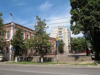 Ставрополь, улица Орджоникидзе, дом 4/1. многоквартирный дом