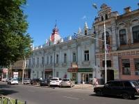 """Ставрополь, улица Орджоникидзе, дом 65. торговый центр """"Капиталъ"""""""