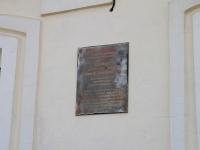 Ставрополь, Октябрьской Революции пр-кт, дом 8