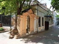 Ставрополь, Октябрьской Революции пр-кт, дом 9