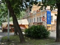 Ставрополь, Октябрьской Революции пр-кт, дом 14