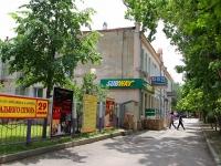 Ставрополь, Октябрьской Революции пр-кт, дом 20