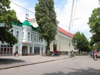 Ставрополь, Октябрьской Революции пр-кт, дом 21