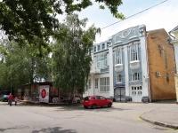 Ставрополь, Октябрьской Революции пр-кт, дом 23