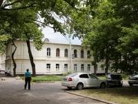 Ставрополь, Октябрьской Революции пр-кт, дом 24