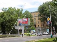 Ставрополь, Октябрьской Революции пр-кт, дом 28