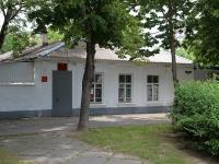 Ставрополь, Октябрьской Революции пр-кт, дом 29