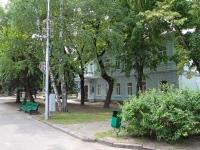 Ставрополь, Октябрьской Революции пр-кт, дом 31