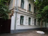 Ставрополь, Октябрьской Революции пр-кт, дом 37