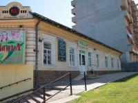 Ставрополь, Октябрьской Революции пр-кт, дом 7