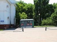 Ставрополь, Октябрьской Революции пр-кт, дом 1