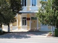 Ставрополь, Суворова ул, дом 3