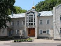 Ставрополь, Фадеева пер, дом 1