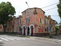 Ставрополь, Рылеева пер, дом 9