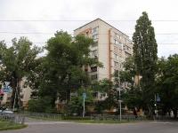 Ставрополь, Розы Люксембург ул, дом 35