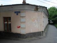 Ставрополь, Розы Люксембург ул, дом 4