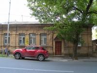 Ставрополь, Розы Люксембург ул, дом 6