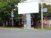 Ставрополь, Розы Люксембург ул, дом 38