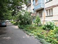 Ставрополь, Розы Люксембург ул, дом 63
