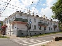Ставрополь, Розы Люксембург ул, дом 77