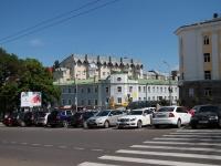 Ставрополь, Розы Люксембург ул, дом 2