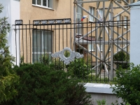 Ставрополь, Маршала Жукова ул, дом 12