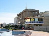 Ставрополь, улица Маршала Жукова, дом 5А. магазин