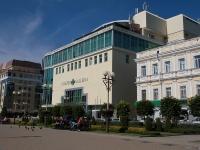 """Ставрополь, улица Маршала Жукова, дом 8. торговый центр """"Галерея"""""""