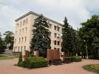 Ставрополь, Маршала Жукова ул, дом 7