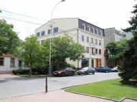 Ставрополь, улица Маршала Жукова, дом 22. офисное здание