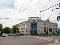 Ставрополь, Маршала Жукова ул, дом 27