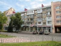 Ставрополь, Маршала Жукова ул, дом 30