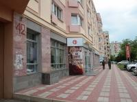 Ставрополь, Маршала Жукова ул, дом 42