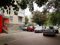 Ставрополь, Маршала Жукова ул, дом 44