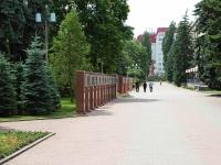 Ставрополь, улица Маршала Жукова. памятник Аллея почетных граждан Ставропольского края