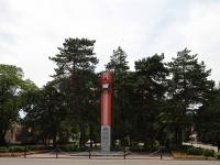 Ставрополь, улица Маршала Жукова. обелиск Ордену Октябрьской Революции