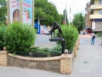 Ставрополь, Пушкина ул, дом 18