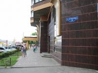 Ставрополь, Пушкина ул, дом 29