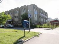 Ставрополь, Ворошилова пр-кт, дом 1