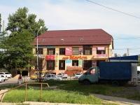 Ставрополь, Макарова пер, дом 3