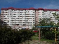 Ставрополь, Макарова пер, дом 8