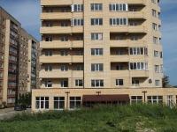 Ставрополь, Макарова пер, дом 14
