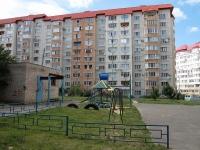 Ставрополь, Макарова пер, дом 16