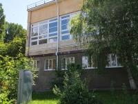 Ставрополь, Макарова пер, дом 1